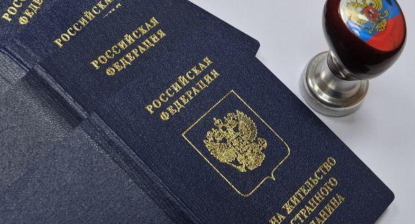 Недействительный брак является недействительным когда паспорт гражданина недействителен