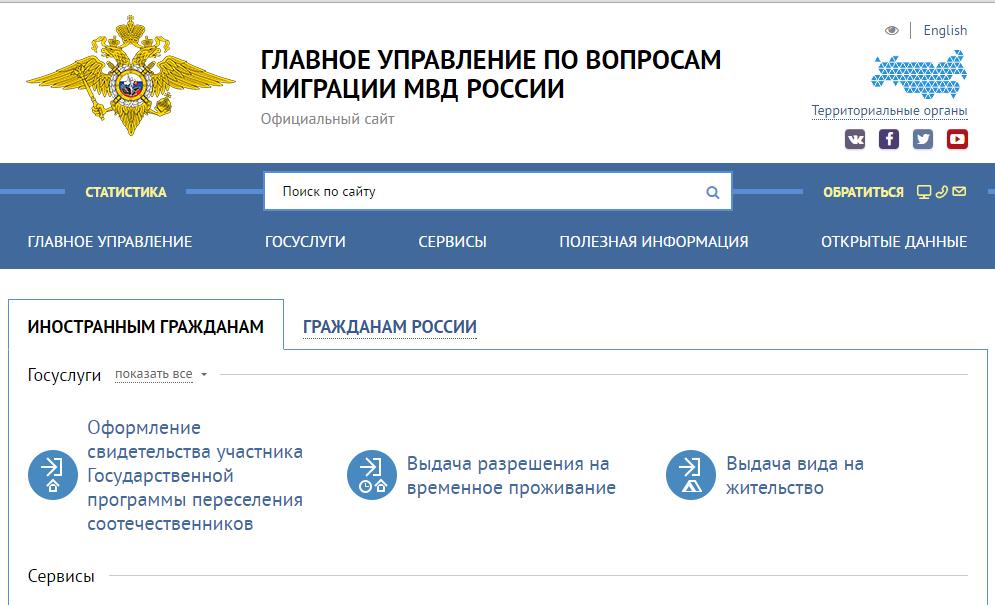 Получение и срок действия сертификата