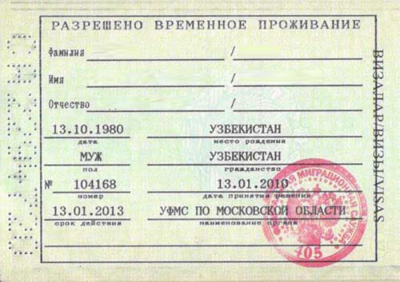 Как узнать дату рождения человека по снилс в россии