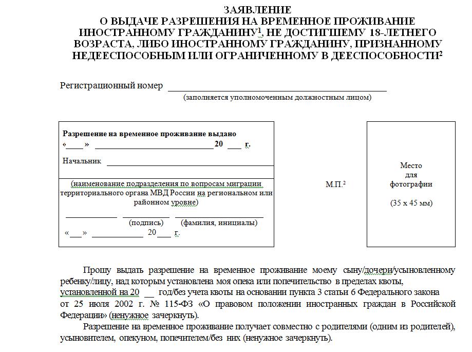 Госпрограмма добровольного переселения в россию из таджикистана