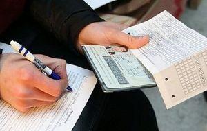 Бланк временной регистрации гражданина рф