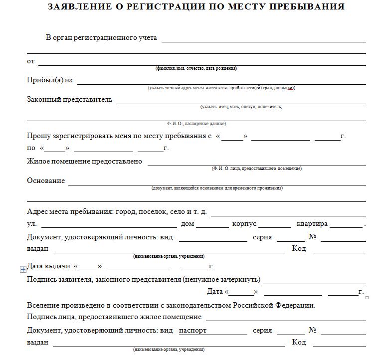 Общаяя инструкция по общим требованиям трудового распорядка