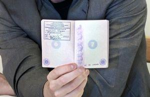 Документы для прописки в москве