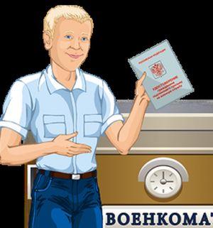 Изображение - Документы для прописки (регистрации по месту жительства) dokumentyi-dlya-propiski-5