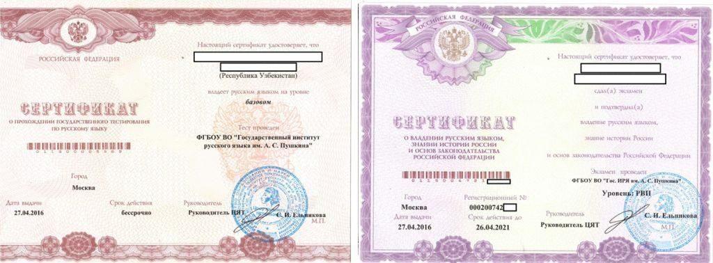 Экзамен на гражданство рф вопросы и ответы задачи 4класса решить i