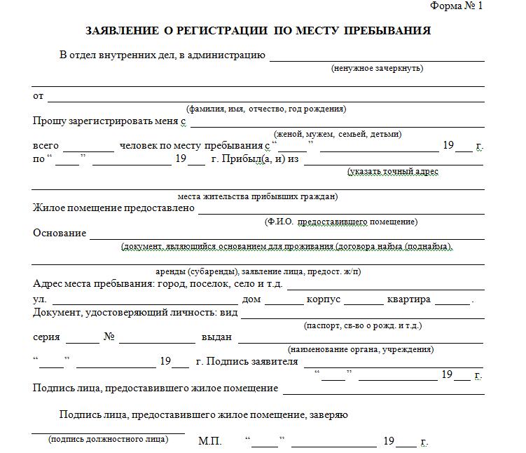 Документы для возврата подоходного налога при покупке квартиры через работодателя