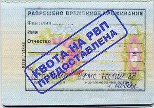 Госпошлина за замену водительского удостоверения стоимость в 2020 году через мфц реквизиты