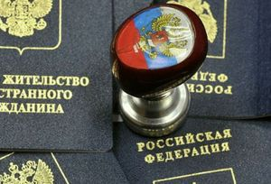 Изображение - Ежегодное уведомление о подтверждении проживания по рвп podtverzhdenie-prozhivaniya-po-rvp-2