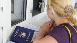 Как получить миграционную карту