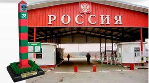 Въезд выезд на границу РФ