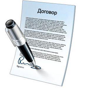 Изображение - Как продлить регистрацию иностранца по патенту, документы, заявление prodlenie-vremennoy-registratsii-dlya-inostrantsev-5