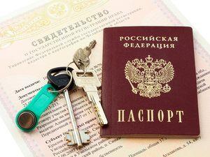 Паспорт и ключи от квартиры