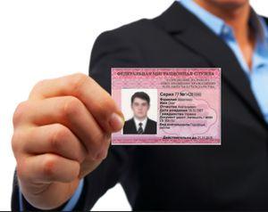 Разрешение на работу иностранных граждан