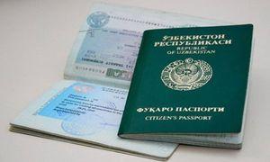 rvp-dlya-grazhdan-uzbekistana-v-2018 1
