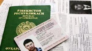 сертификат о владении русским