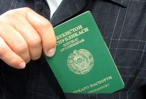 Какие документы нужны гражданам узбекистана для получения ип