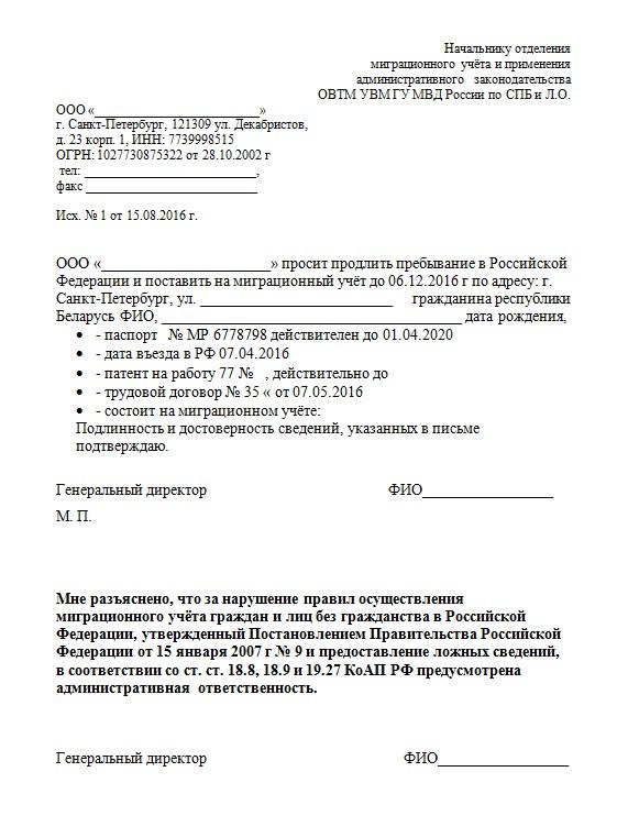 Трудовой договор для фмс в москве Алексинская улица как подготовить копии чеков для получения имущественного налогового вычета