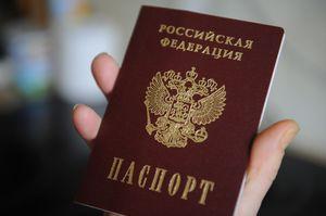 Поюсы московской прописки для пенсионеров
