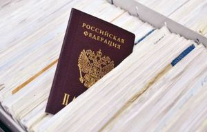 Паспорт в документах