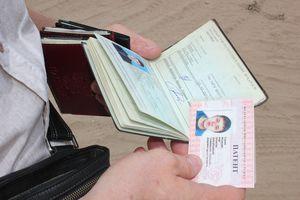 Паспорт и удостоверение