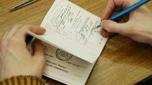 Подпись в паспорте