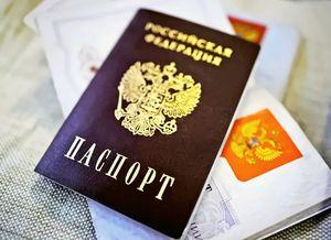 Изображение - О сроке беззаботного проживания без прописки skolko-mozhno-zhit-bez-propiski-1