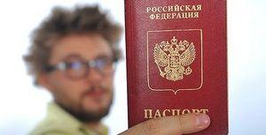 Изображение - О сроке беззаботного проживания без прописки skolko-mozhno-zhit-bez-propiski-2