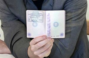 Изображение - О сроке беззаботного проживания без прописки skolko-mozhno-zhit-bez-propiski-4