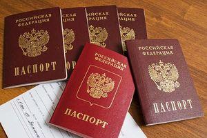 Как проверить запрет на въезд на территорию россии
