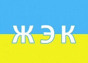 Изображение - Где взять справку о регистрации по месту жительства spravka-o-propiske-1