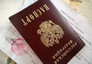 Изображение - Где взять справку о регистрации по месту жительства spravka-o-propiske-2