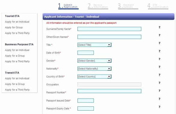Образец заполнения анкета на визу в Шри-Ланку