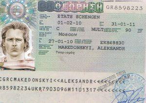 Одоренная виза