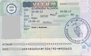 Оформленная виза