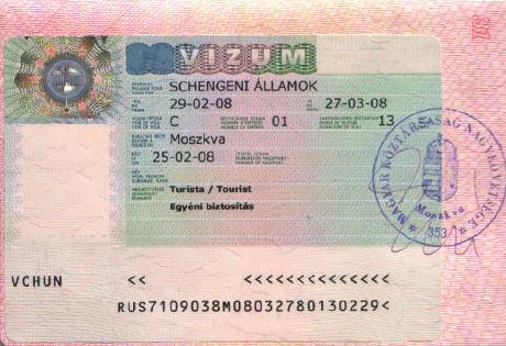 Примерный образец визы в Венгрию