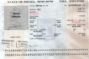 Израильская виза
