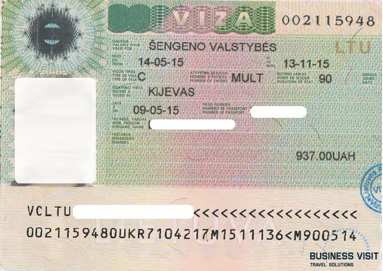 Краткосрочная виза в Литву