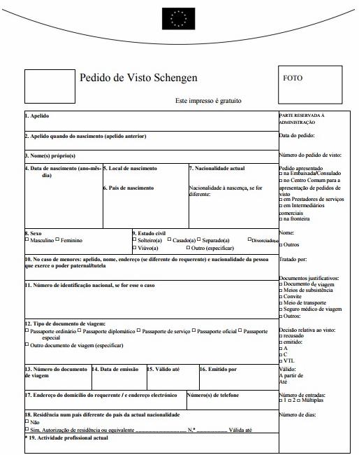 Анкета на визу в Португалию