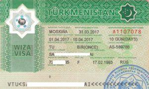 Уехать в туркмению гражданам россии