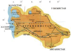 Как получить приглашение в туркмению для питерцев