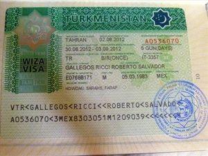 Рабочая виза в Туркменистан