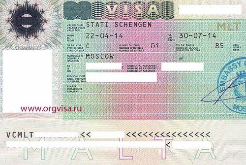 Виза в Мальту типа С