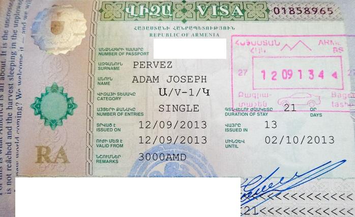 Армянская виза