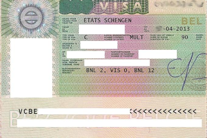 бельгийская виза