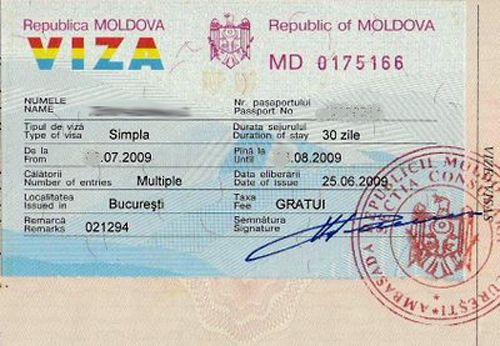 Молдавская виза