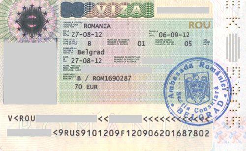 Румынская рабочая виза