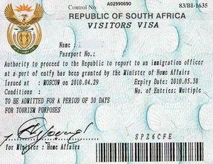 ЮАР виза
