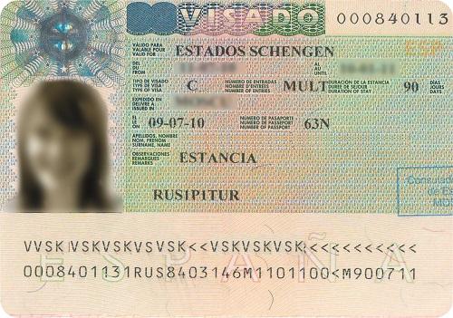 Шенгенская виза Македонии