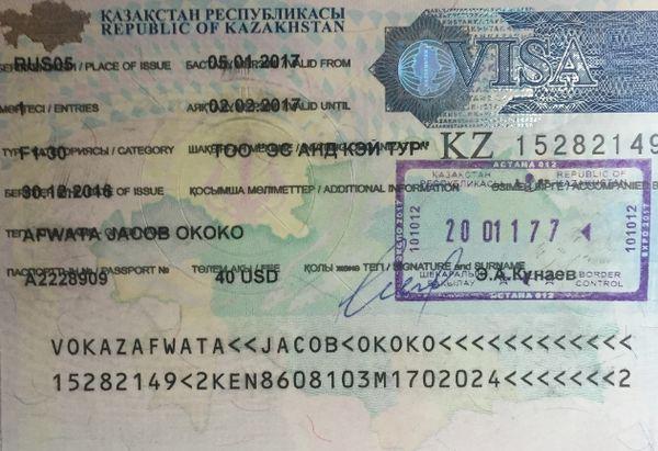 Казахстан виза
