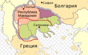 Республика Македони